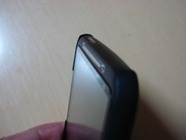 Side angled shot of top of phone and its case