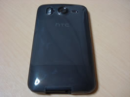 Phone with case - rear side