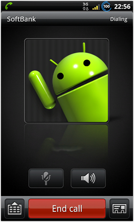 BinDroid HD GB V1.0 - End call