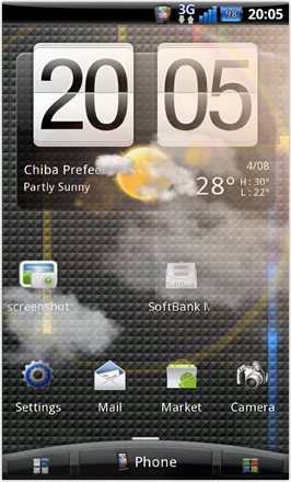 CoreDroid HD V7.1 - screenshot from HTC Desire HD - Homescreen Weather animation