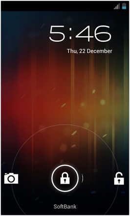 [BETA V] Ice Cream Sandwich for Desire HD - screenshot from HTC Desire HD - Lockscreen