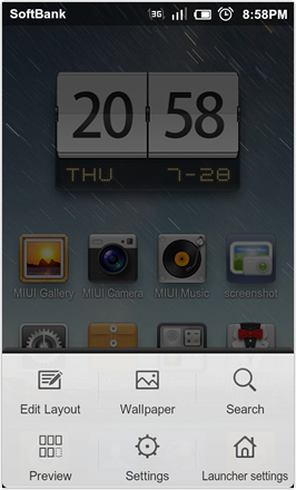 DHD NDT MIUI GINGER V5.0 - Homescreen menu