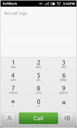DHD NDT MIUI GINGER V5.0 - Dial screen