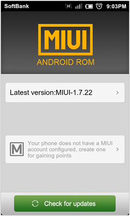 DHD NDT MIUI GINGER V5.0 - Check for updates page