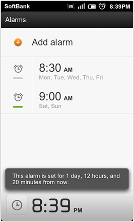 DHD NDT MIUI GINGER V5.0 - Alarms