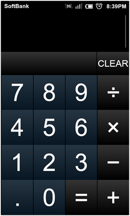 DHD NDT MIUI GINGER V5.0 - Calculator