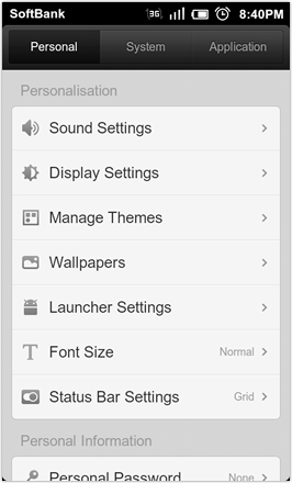 DHD NDT MIUI GINGER V5.0 - Settings - Personal
