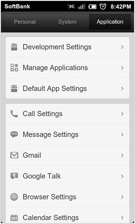 DHD NDT MIUI GINGER V5.0 - Settings - Application