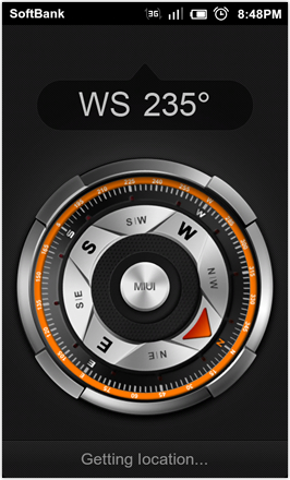 DHD NDT MIUI GINGER V5.0 - Compass
