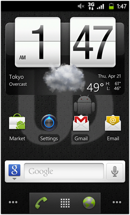 MDJ's Ultimate Droid HD - Home Screen example