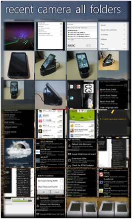 WP7.0.3 Ace Edition -  Screenshot from HTC Desire HD - Images