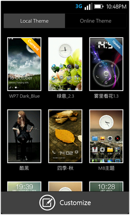 WP7.0.3 Ace Edition -  Screenshot from HTC Desire HD - MIUI Local Themes